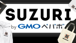 SUZURI OPENのお知らせサムネイル